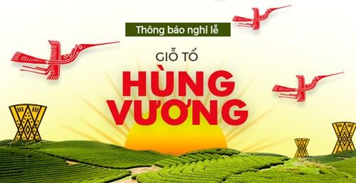 DAS xin thông báo thời gian nghỉ lễ Giỗ tổ Hùng Vương năm 2021